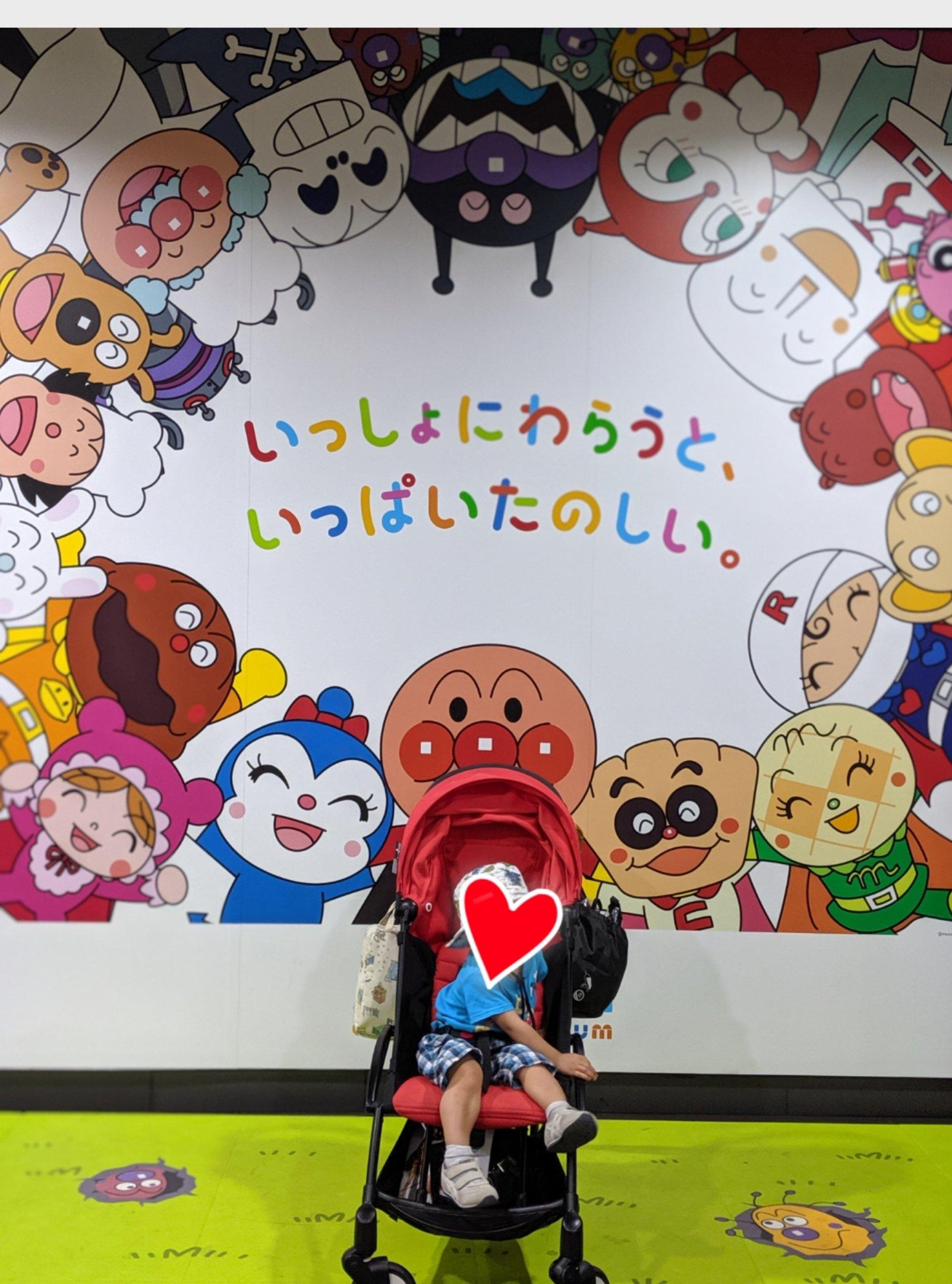 お盆に1歳9か月の息子を連れて横浜のアンパンマンミュージアムに行ってきました Winks Bows